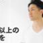 id:yuichiishii