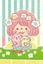 id:yuka-udon