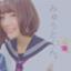 yukachi_nm154