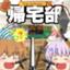 id:yuki051298