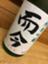id:yuki44_cpa