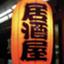 id:yukimaru417