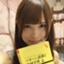 id:yukinoi