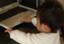 id:yukiyamama