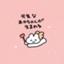 yukiyukiyuki123_0208
