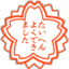 id:yuko006