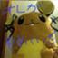 id:yumekui002