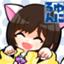 yuoyun6427-yuniron-komoron