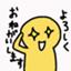 id:yuri-ko