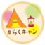 id:yurunikki0825