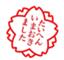 yutori1990