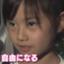id:yuugeki