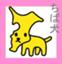 id:yuuyu1984