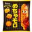 id:yuya-m-0602