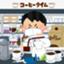 yuyu_medtech