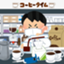 id:yuyu_medtech