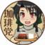 id:yuzu_touya
