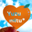 yuzumitu3