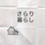 id:yuzushiohamachi