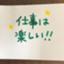 id:yykote48