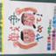 id:zenshizu