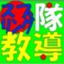 id:zeus5973