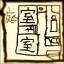 id:zou3tokirin3